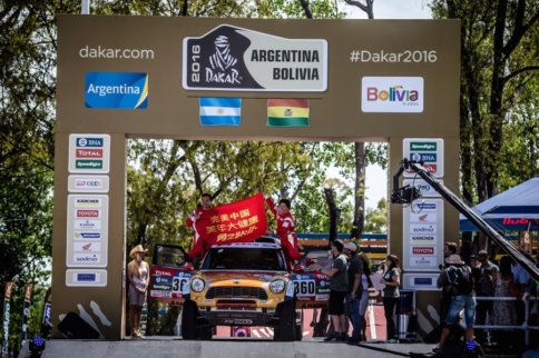 Video: Dakar Rally Incident Injures 11 Spectators On Day One