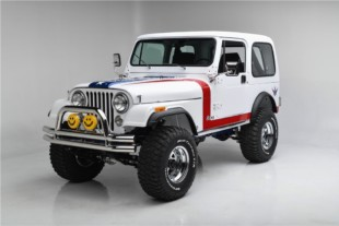 Sinise Foundation Nets $1.3 Million On Gas Monkey Garage Jeep