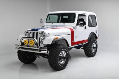 Sinise Foundation Nets $1.3 Million On Gas Monkey Garage Jeep