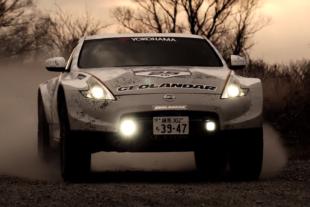 Video: Yokohama's Nissan Z-Adventure Hits The Trails